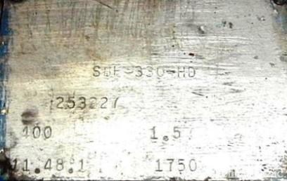 925-5