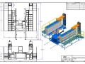 Weighing and Dosing System (20Bins)